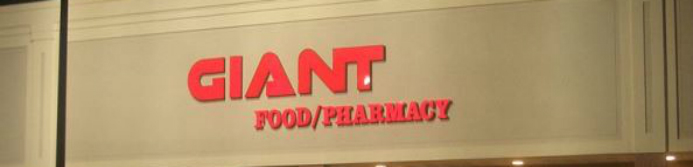 giant food store sign